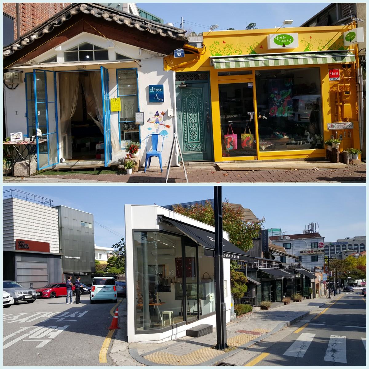 Singan-Seoul okt 151